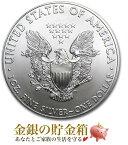 【新品】『イーグル銀貨 1オンス ランダム・イヤー クリアケース入り』純銀 コイン アメリカ造幣局発行 31.1gの純銀 品位:99.9% 高純度 シルバー アメリカン イーグル 動物 アニマル 鷲 国鳥 自由の女神 Silver Coin《安心の本物保証》【保証書付き・巾着袋入り】