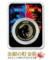 「ゴジラvsコング」ゴジラ銀貨1オンスカラーブリスターパック