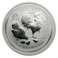 干支酉銀貨1/2オンス2017年製オーストラリアパース造幣局発行