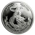 ダラードラゴン銀貨1オンス
