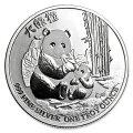 NZパンダ銀貨2017