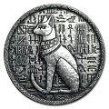 エジプト猫の女神バステト銀貨1/2オンス