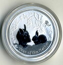 1/2オンスの兎銀貨です。コレクションはいかがでしょうか?☆地金関連☆入手困難☆純銀(銀/99....