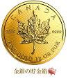 【新品・未開封】「あす楽対応」『メイプル金貨1g2019年製』カナダ王室造幣局発行1gの純金24金メイプルリーフ金貨地金型ゴールドコイン品位:K24(99.99%)金貨メープル《安心の本物保証》【保証書付き・巾着袋入り】
