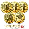 ウィーン金貨ハーモニー1/25オンス2020年logo