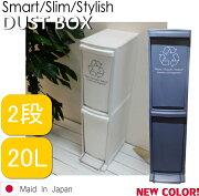 ボックス スペース フラップ オープン リットル リサイクル キッチン シンプル ホワイト ネイビー