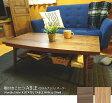 送料無料 KOTATSU COLLECTION 天然木ウォールナット材 棚付きリビングこたつ  エイブル(ABLE)長方形(100x55cm) ウォルナット 棚付きコタツ こたつテーブル コタツ 棚付きこたつ 折りたたみ リビングテーブル コーヒーテーブル ローテーブル おしゃれ 北欧