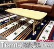 ※送料無料 フォールディングテーブルTAC-229OAK【オーク】テーブル ローテーブル フォールディングテーブル 北欧 モダン オーク TOMTE トムテ センターテーブル 木製 リビングテーブル シンプル コーヒーテーブル 折りたたみ TAC-229WAL TAC-229OAK