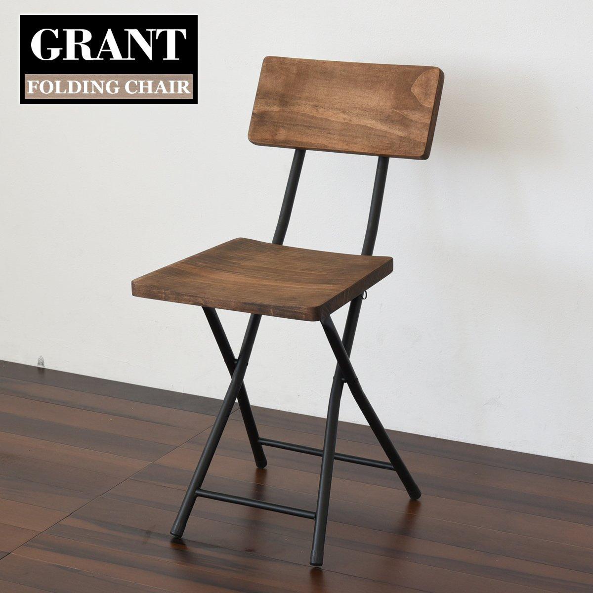 折りたたみチェアー 折りたたみ椅子 折り畳みチェア 折りたたみチェア 軽量 木製チェア 椅子 折り畳みいす 収納 持ち運び アイアン アンティーク おしゃれ フォールディングチェア GRANT グラント GRFC-340の写真