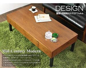 ベルーラ センター テーブル アンティーク リビング おしゃれ シンプル コーヒー サイドテーブル