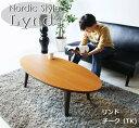 送料無料 KOTATSU COLLECTION こたつテーブル 楕円形(120×60cm)リンド12...