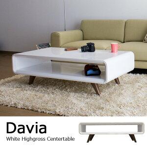 ホワイトハイグロス仕上げセンターテーブル/Davia(ダビア)[商品番号:307a]