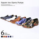 オペラパンプス ローファー 靴 シューズ パンプス メンズ 花柄