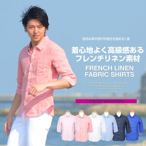 シャツ メンズ 麻 リネン 白シャツ Men's Yシャツ カジュアル 男性 学生 きれいめ shirt 5分袖 7分袖 半袖 白 ホワイト