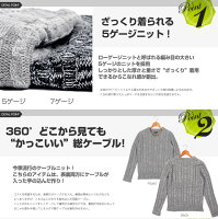 セーター/メンズ/Vネック