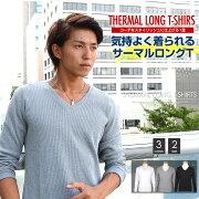 Tシャツ ホワイト ブラック インナー