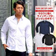 シャツ/長袖/Yシャツ