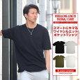 Tシャツ/ルーズフィット/ロング丈