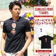 Tシャツ/メンズ/プリント/半袖