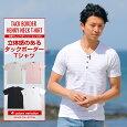 Tシャツ/メンズ/ボーダー