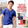 Tシャツ/メンズ/ボーダー/半袖