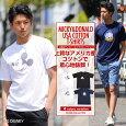 Tシャツ/ボーダー/半袖Tシャツ/ディズニー/半袖/ミッキー/ドナルド