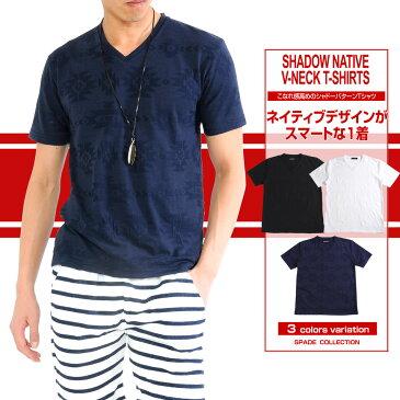 Tシャツ 半袖 Vネック メンズ Men's ティーシャツ ネイティブ シャドー 柄 TEE ネイビー ホワイト ブラック おしゃれ きれいめ スタイリッシュ