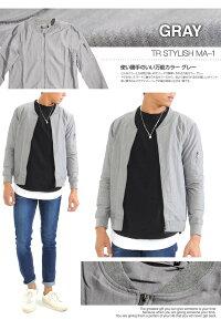 MA-1/ジャケット/メンズ