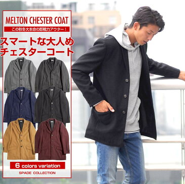 チェスターコート メンズ ウール 防寒 上質 メルトン コート トレンチコートコート スプリングコート ロング チェック ウィンドーペン ステンカラーコート