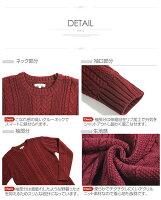 セーター/メンズ/Uネック/クルーネック