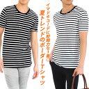 ロング丈Tシャツ ボーダー メンズ ロング丈 長い ロングシャツ 黒 白 インナー ネイビー ブラック ホワイト 肌着 ボーダーTシャツ きれいめ ストリート お洒落 シンプル