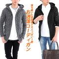 【秋冬ファッション】女子ウケよし!男子高校生向けのおしゃれなデートコーデは?