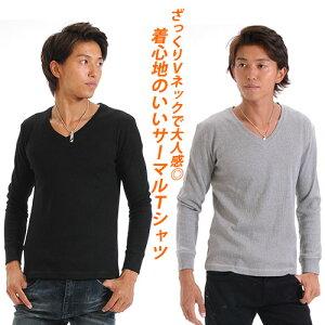Tシャツ メンズ サーマル Vネック 長袖 ロングティーシャツ 無地 ロンT T-SHIRTS