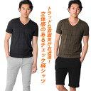 Tシャツ 半袖 メンズ Men's ティーシャツ チェック ウィンドーペン 無地 スタイリッシュ キレイめ ピンタック Vネック おしゃれ