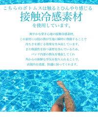 エアパンツ/ひんやりパンツ/ストレッチ/チノパンツ