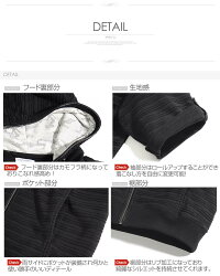 ジップパーカー/メンズ/半袖