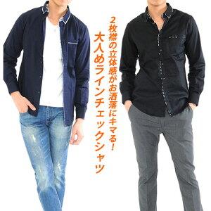 シャツ メンズ Men's 2枚襟 長袖 ボタンダウン テープ チェック 無地 白シャツ モノトーン 黒 shirt シャツ シンプル プレーン きれいめ モダン 新作 トラッド スタイリッシュ