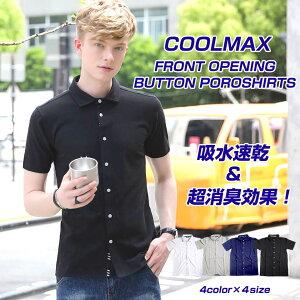ポロシャツ メンズ 鹿の子 ライン シャツ 機能素材 無地 清涼 前開き ライン テープ チェック 吸水速乾 ポロ シャツ 消臭 COOLMAX クールマックス 冷感 父の日 プレゼント 贈り物