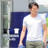 Tシャツ メンズ ひんやり 接触冷感 Uネック Vネック インナー 機能性インナー 半袖 おしゃれ 吸水速乾 消臭 汗ジミ COOL エア 夏 夏服