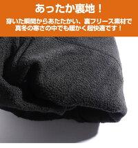 スウェットパンツ/メンズ/暖パン