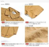綿麻七分袖シャツ/メンズ/Men's
