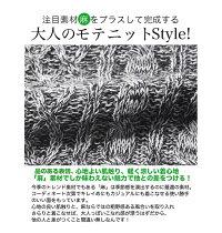 サマーニット/サマーセーター/メンズ/半袖