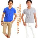 Tシャツ 無地 日本製 半袖 インナー ティーシャツ きれいめ TEEシャツ おしゃれ 肌着 Vネック カジュアル 夏 トレンド 人気 スマート 高品質
