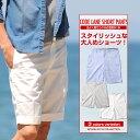 ハーフパンツ メンズ ショートパンツ ショーツ ストライプ ...
