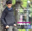 セーター メンズ Men's ニット クルー knit カットソー ボーダー Uネック Uネック クルーネック ボーダーセーター ニットセーター 02P03Dec16