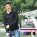セーター メンズ Men's ニット クルーネック クルー knit ...