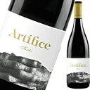 スペインワイン 赤ワイン お中元【アルティフィセ・ティント・