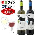 https://image.rakuten.co.jp/spain-wine/cabinet/06091402/06091403/imgrc0072708522.jpg