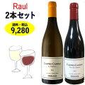 【カストロ・カンダスラ・ベルチカル(スペイン白ワイン)】2013CastroCandasLaVerticalギフト有名醸造家ラウル・ペレス
