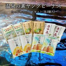 ヤングビーナス5種別府温泉湯の花入浴剤